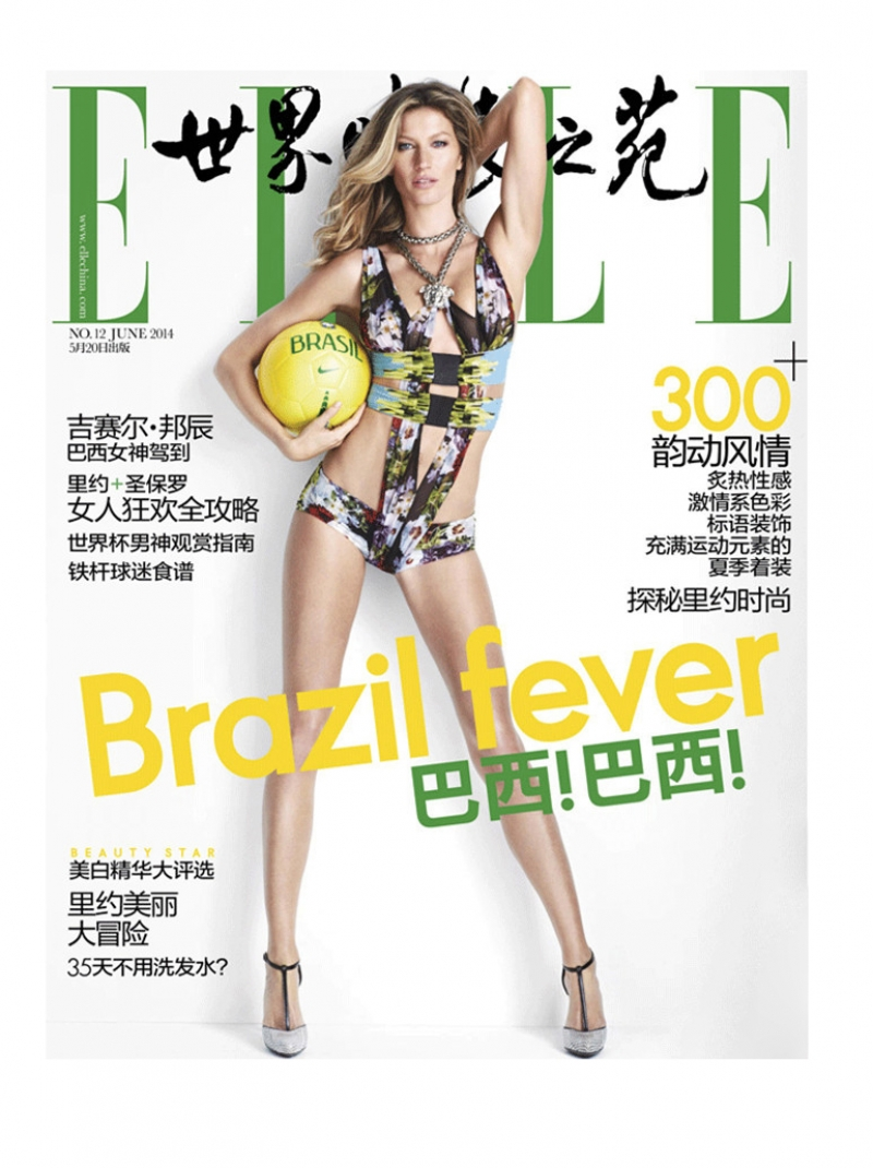 Elle-China-Cover-June-2014-Gisele-Bundchen-0071416