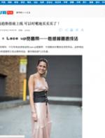 Xinhuanet - China