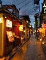 kyoto-japan-pontocho-alleyway-L